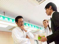 Desenvolver diferentes materiais de marketing para trabalhar com diferentes tipos de clientes.